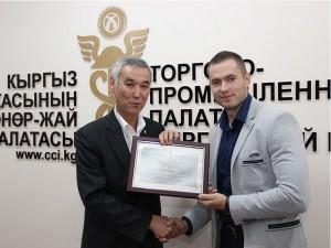 SONORA стала членом Торгово-промышленной палаты Кыргызстана
