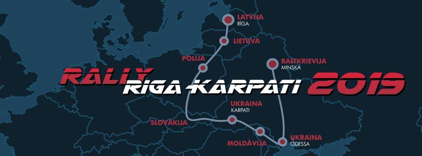 Азартные участники ралли «Жигулей» к 100-летию отправились на поиски новых приключений на Карпаты
